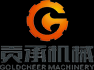Shanghai Goldcheer Machinery Co., ltd