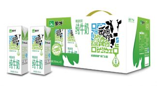 Report sees strong growth of QR codes, with APAC leading the way