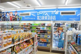 E paper and UHF inlay combine for battery-less tag in Japanese stores